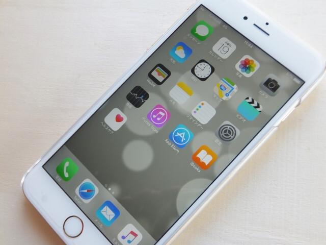 iPhone6(シルバー)⇒iPhone7(ブラック)に乗り換えた僕が感じた、良かった点とイマイチ