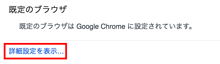 スクリーンショット 2017-01-19 0.08.32