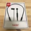 【レビュー】BeatsXは音質・装着感・iPhoneとの連携共に最高だった!開封・使用レビュ