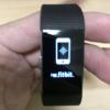 【レビュー】歴代最強の心拍計測機能付き活動量計「Fitbit Charge2」は生活の質を変え