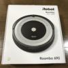 【レビュー】iRobotのロボット掃除機「ルンバ690」をふるさと納税で入手!清掃力とコ