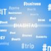Twitterのブロック機能強化(リツイート(RT)もリプライも非表示)がネットストーカーを