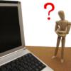 サイトをHTTPS化する際にSEO的に不利にならないための3つの注意点