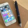 【iPhone】iOS10でSafariの開いているタブを一発で全て閉じる方法