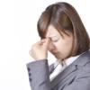 眼精疲労対策に!目元を温める「あずきのチカラ 目元用」が洗って何度でも使えてコス