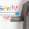 Google AdWordsがリスティング広告の「広告」表記を黄色から緑色にするSERPSの変更を