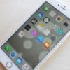 【iPhone】眼精疲労の予防に!iOS10で画面輝度(明るさ)を最低照度より暗くする方法