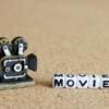 Amazon Prime Video(プライム・ビデオ)で通信制限かからず映画をダウンロードしてオフ